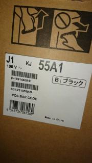 DSC_5017